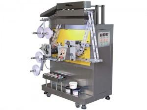 Flexo printing machine MYF-21