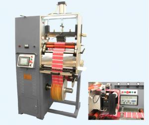 Ultrasonic Slitting Machine(Vertical type)
